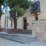 Muzeum Archeologiczne Delfy
