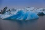 Dzień na Islandii – Część południowa